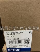欧姆龙plc CP1L-M40DT-D CP1E-N60DT-A