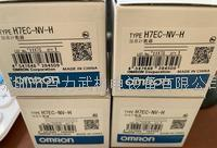 欧姆龙元件 H7EC-NV-H,MY4N-J-D2