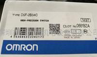 OMRON继电器 D5F-2B34C G3M-203P DC24V