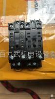 欧姆龙继电器 G2R-1-SNI G3H-203SN