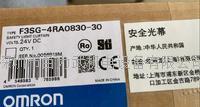 欧姆龙光栅 F3SG-4RA0830-30