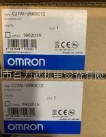 OMRON欧姆龙 CJ1W-NCF81,CJ1W-V680C12