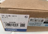 欧姆龙模块 CJ1W-ETN11 CJ1W-ETN21 CJ1W-IA111 CJ1W-IA201 CJ1W-I