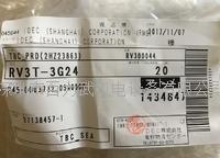 和泉继电器 RV3T-3G24 YW1L-A2E10Q4R