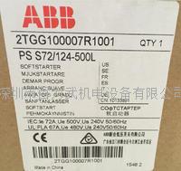 ABB 软启动 PSS72-124-500L