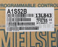 三菱模块 A1S52B A1S52B-S1 A1S65B A1S65B-S1
