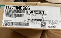 三菱模块 QJ71MES96