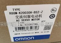 欧姆龙伺服 R88M-K20030H-BS2-Z