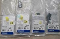 欧姆龙传感器 E3Z-LT86 E3S-CT66
