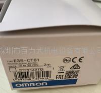欧姆龙开关 E3S-CT61 E3S-CD12 E3S-AT31