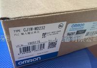 欧姆龙光栅 F3SG-4RE0430P30