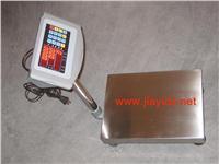 电子磅秤 TCS-30KG