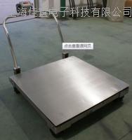 1吨电子地磅维修,5吨电子地磅维修,10吨电子地磅维修【佳宜电子】