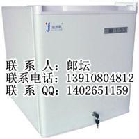 FYL-YS-50LL实验室冰箱