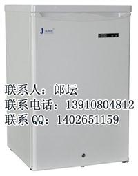 实验室*用恒温冰箱