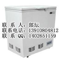 FYL-YS-138L实验室冰柜