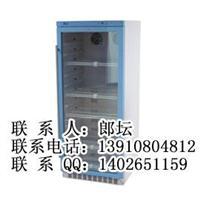 单门温度显示冰箱