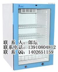 透明门带锁冰箱