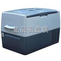 插电冷藏药箱 车载药品冷藏箱