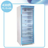 4度标本冷藏柜 FYL-YS-150L/230L/280L/310L/430L/828LD/1028LD