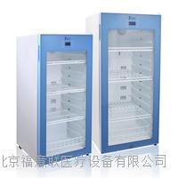2-25℃药品保存箱 FYL-YS-50LK/100L/138L/280L/310L/430L/828LD/1028LD