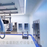 医用保暖保冷柜 FYL-YS-50LK/100L/66L/88L/280L/310L/430L/151L/281L