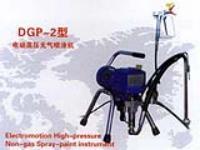 DGP-2型电动高压无气喷涂机