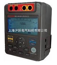 高压绝缘兆欧表 HY5000型
