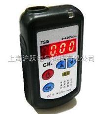 MiNi系列甲烷检测报警仪 JCB4