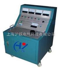 高低压开关柜通电试验台 YGK-II
