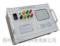 KE2540B+型感性负载直流电阻测试仪 KE2540B+型