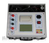 TYZGY感性负载直流电阻测试仪 TYZGY