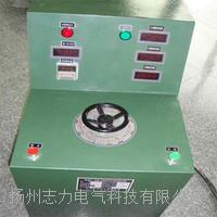BYLQ-4000A升流器 BYLQ-4000A