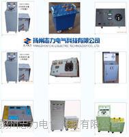 GS411-1000系列轻型升流器 GS411-1000系列