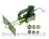 PIY-HQA电动液压开孔器 PIY-HQA