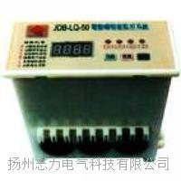 WJB50智能型电动机保护器与监控装置 WJB50