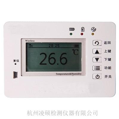 GPRS保温箱温度记录仪