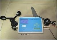 在线风速仪/铝合金材质风速仪 型号:FC-40LVB