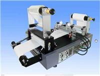 HMC-2000连续式热熔胶涂布贴合实验机/热熔胶涂布机