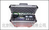 红外一氧化碳分析仪 型号: GXH-3051E