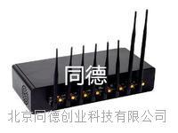 信号屏蔽器 BPS-8X