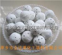 MH多孔瓷球