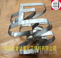 不锈钢超级拉西环