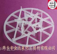 塑料雪花环填料 φ90 94 95