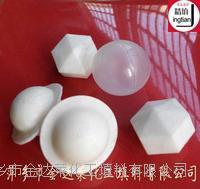 塑料液面覆盖球填料