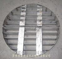 金属填料支撑格栅 格栅填料填料支撑装置 填料支承  304不锈钢填料栅板 316L金属填料支撑板