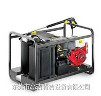 重工业冷热水高压清洗机