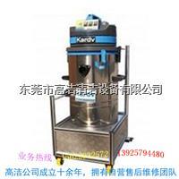 电瓶式吸尘机DL-3060D DL-3060D
