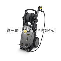 冷水高压清洗机 HD13/18-4SX PLUS HD13/18-4SX PLUS
