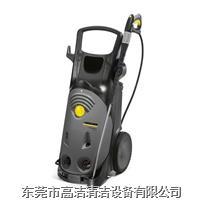 冷水高压清洗机 HD13/18-4S PLUS  HD13/18-4S PLUS